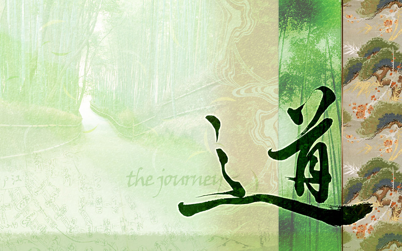 Pin Chinese Art Desktop Wallpaper 1280x800