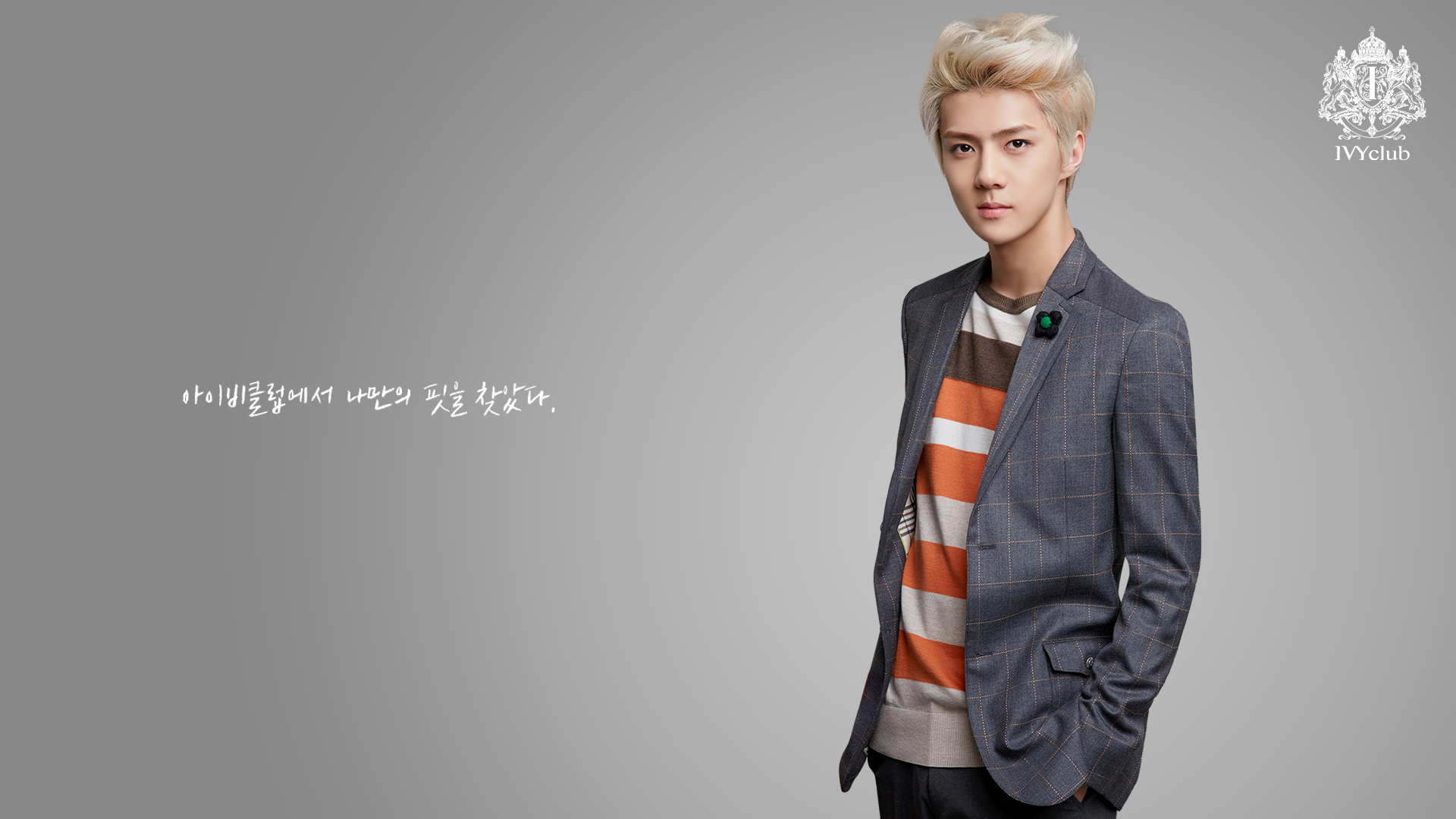 exo sehun wallpaper by - photo #28