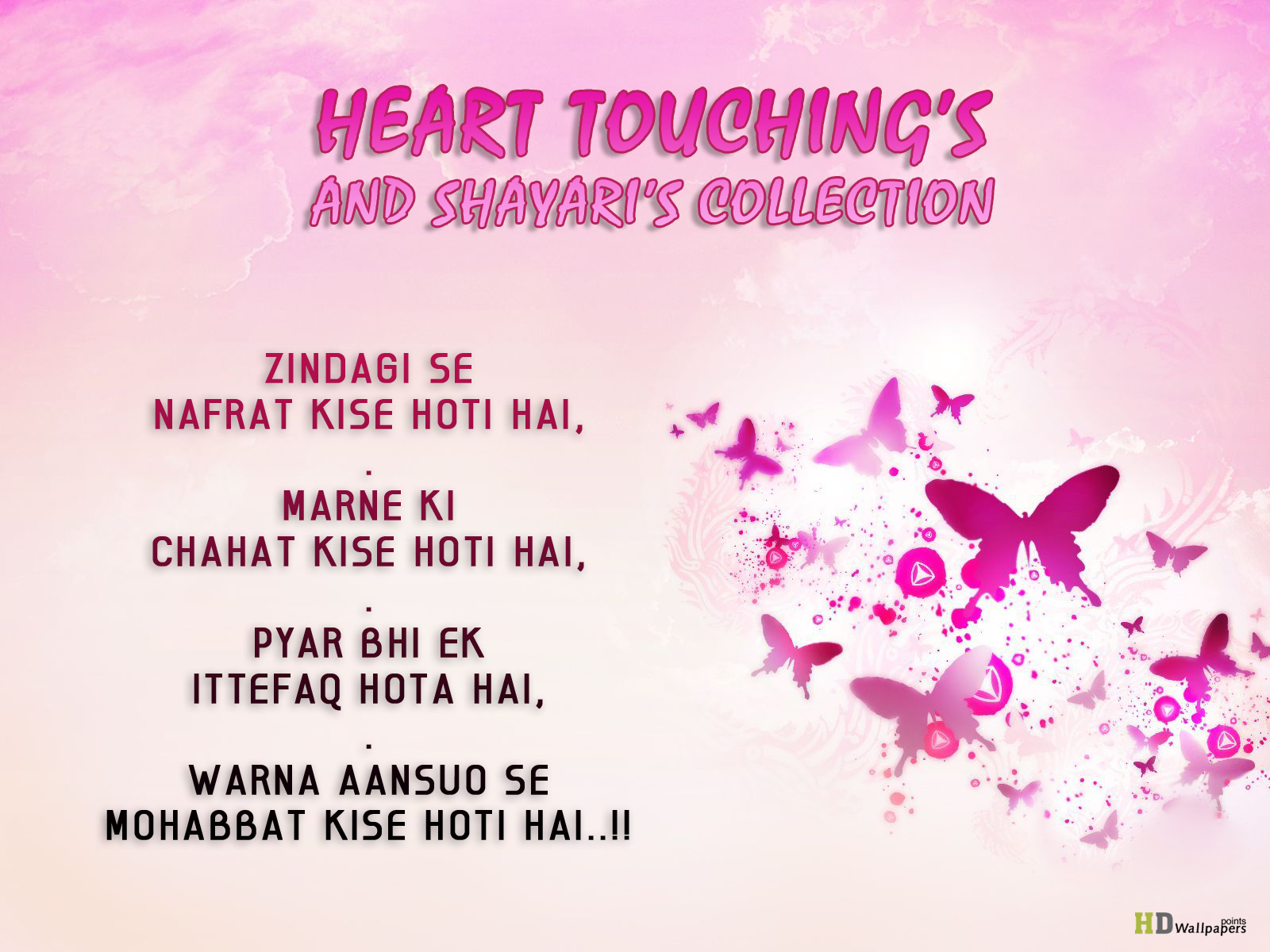 Heart Touching Friendship Quotes With Free Download Sad shayari wallpaper wallpapersafari