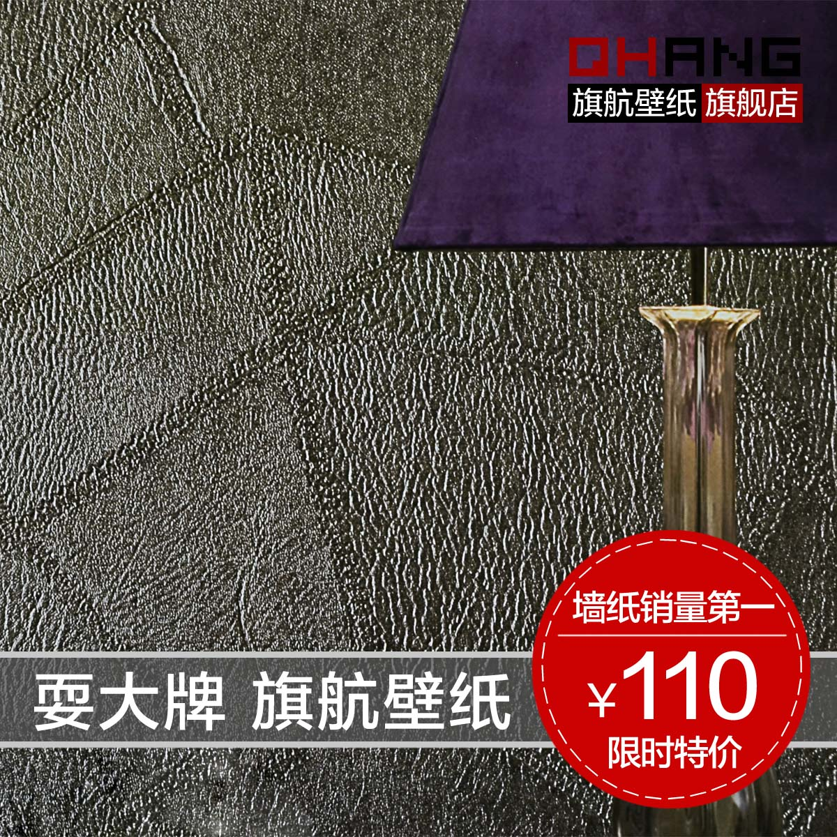 Wallpaper quality faux leather wallpaper modern brief sssy b large 1200x1200
