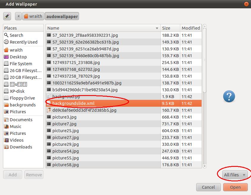 auto change background wallpaper functionality in Ubuntu Desktop 848x658