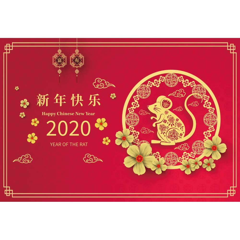 Amazoncom Yeele Chinese New Year Photography Backdrop 10x7ft 1001x999