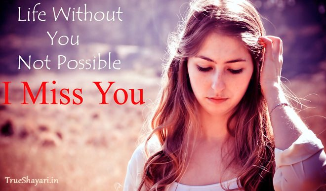Free download Sad Quotes about Life Best Short Status about