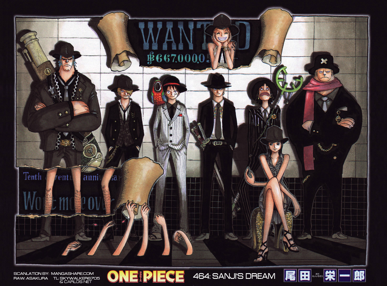 1621x1200px One Piece Crew Wallpaper Wallpapersafari