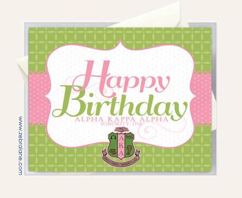 alpha kappa alpha happy birthday green background 12 00 alpha kappa 500x410