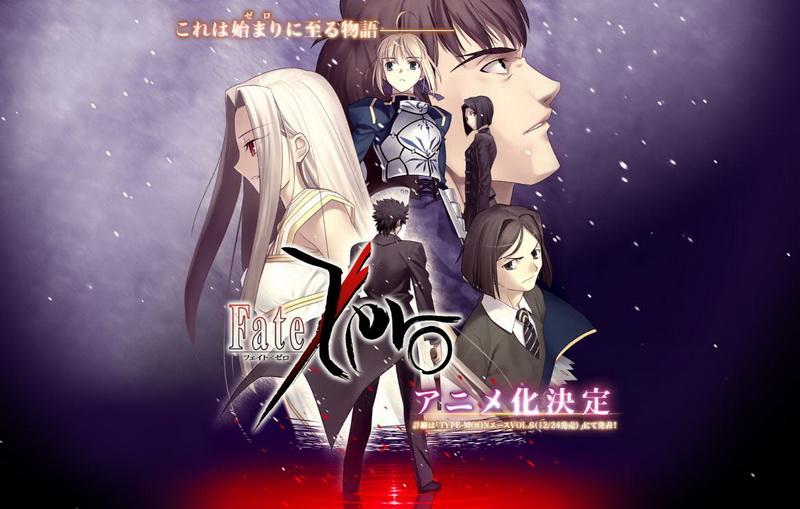 Bleach Anime Wallpapers Fate Zero HD Wallpaper   Anime Wallpaper HD 800x509