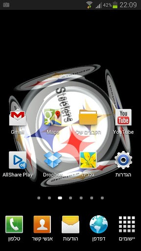 View bigger   Steelers Cube Live Wallpaper for Android screenshot 288x512