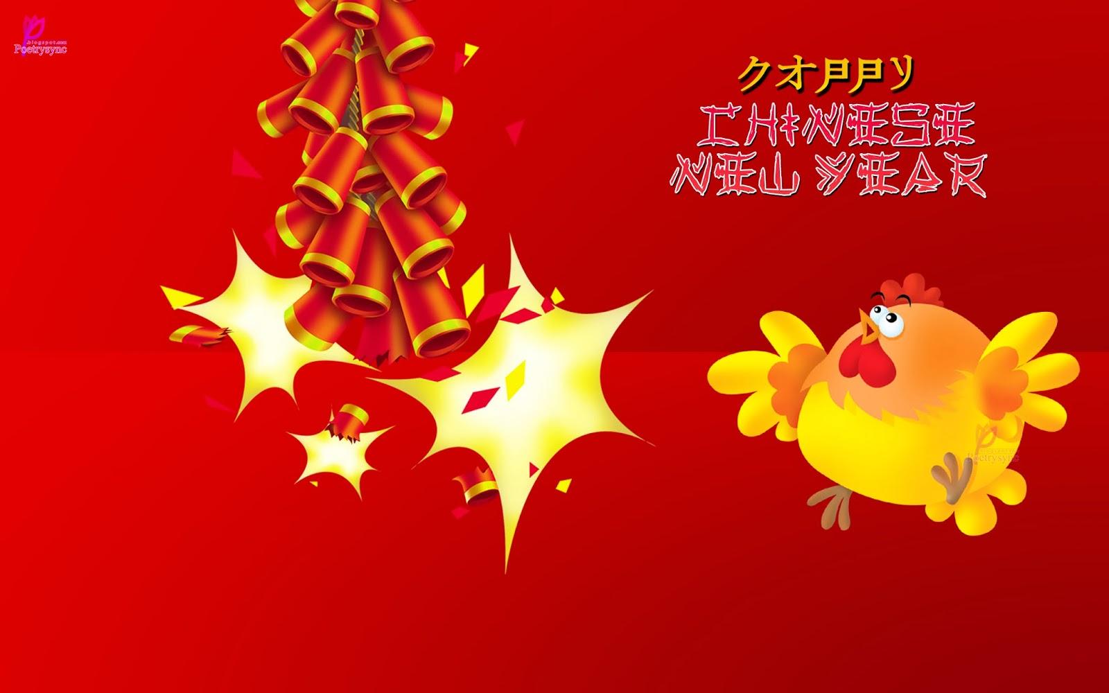 Lunar New Year Wallpapers Wallpapersafari