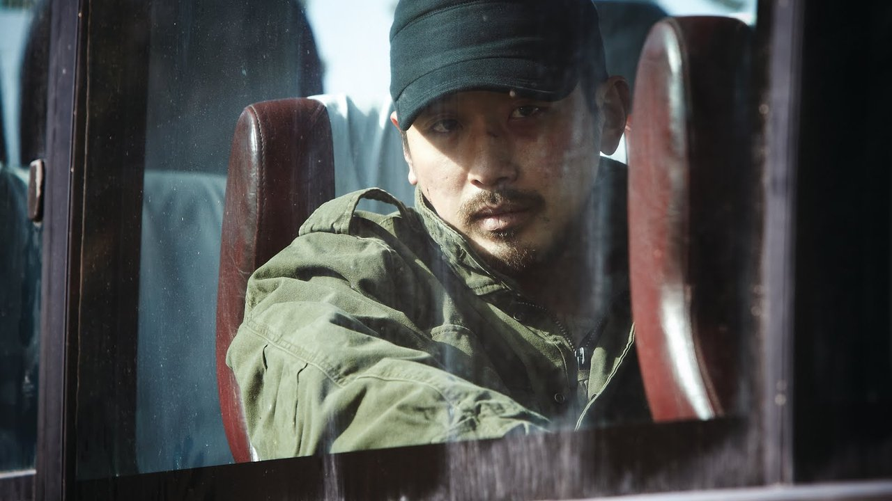 Lists the movie The Yellow Sea belongs to 1280x720
