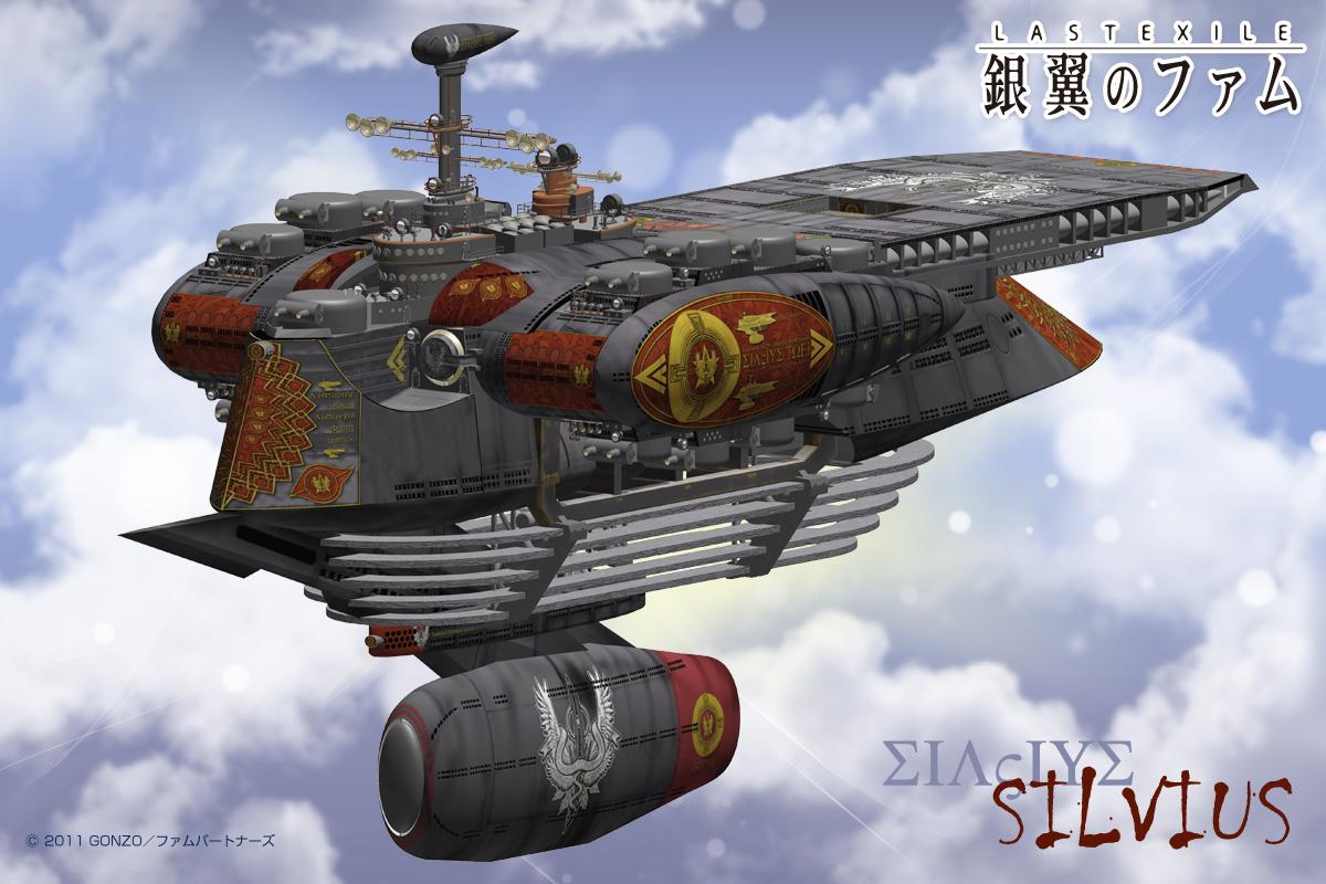Last Exile Range Murata Anime and Illustration 1200x800