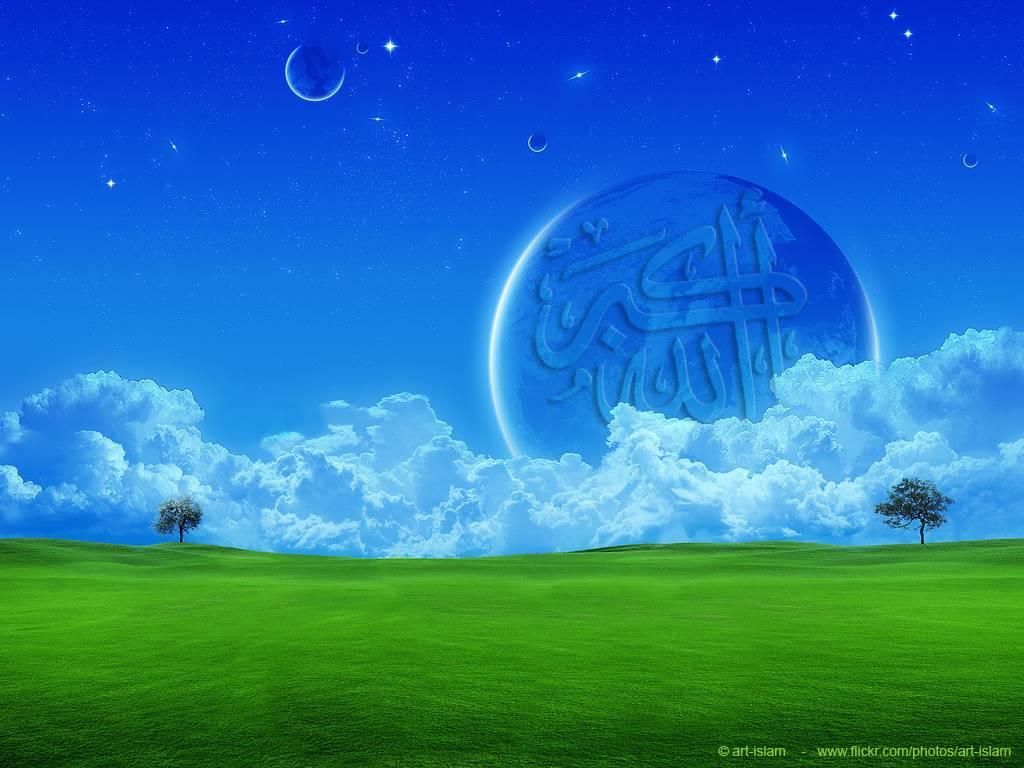 Gambar Gambar Islami fotogambarinfo 1024x768