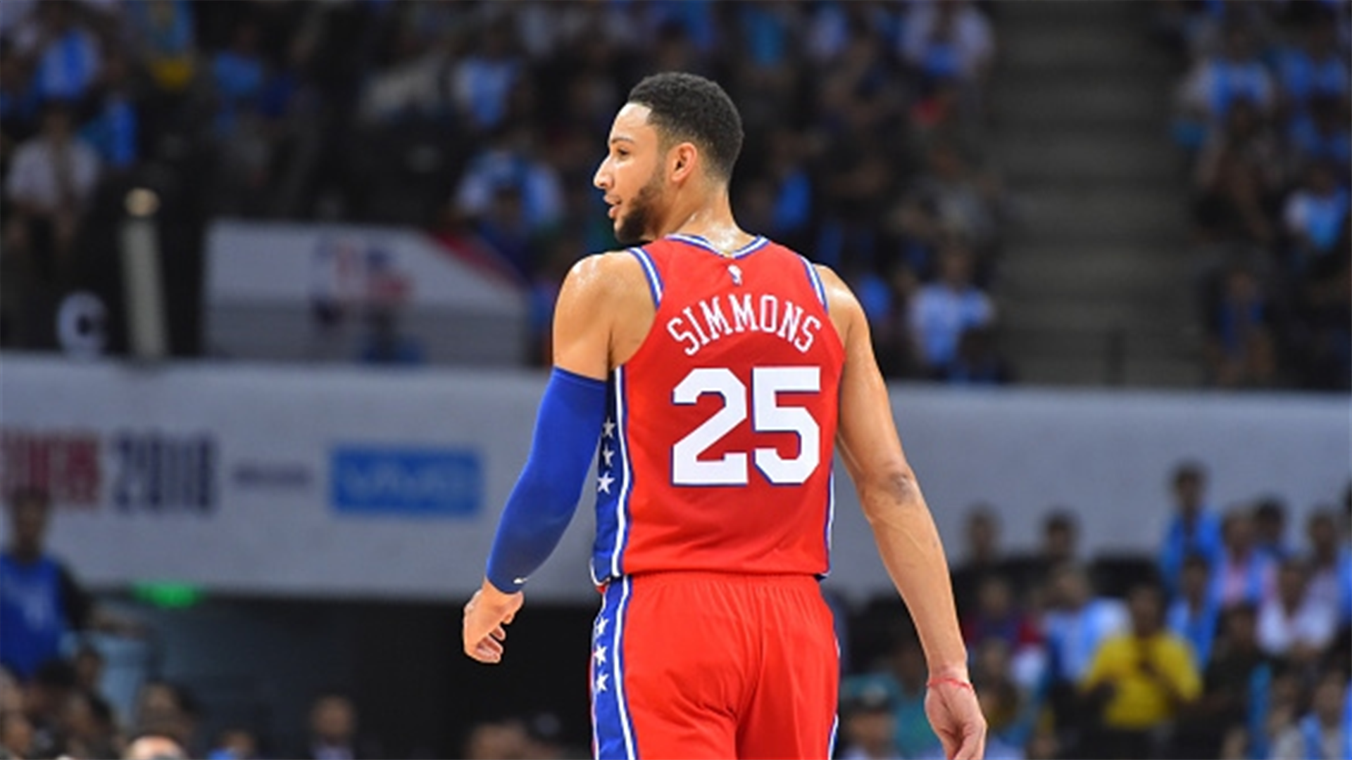 Ben Simmons Png 98 images in Collection Page 3 1920x1080