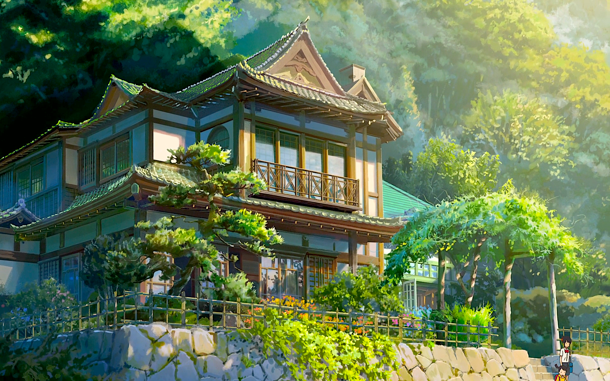 Miyamizu Residence HD Wallpaper Background Image 2560x1600 2560x1600