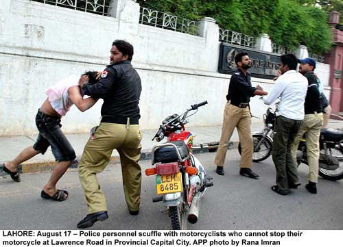 Vortex Wallpapers Funny Pakistani Police 500x361