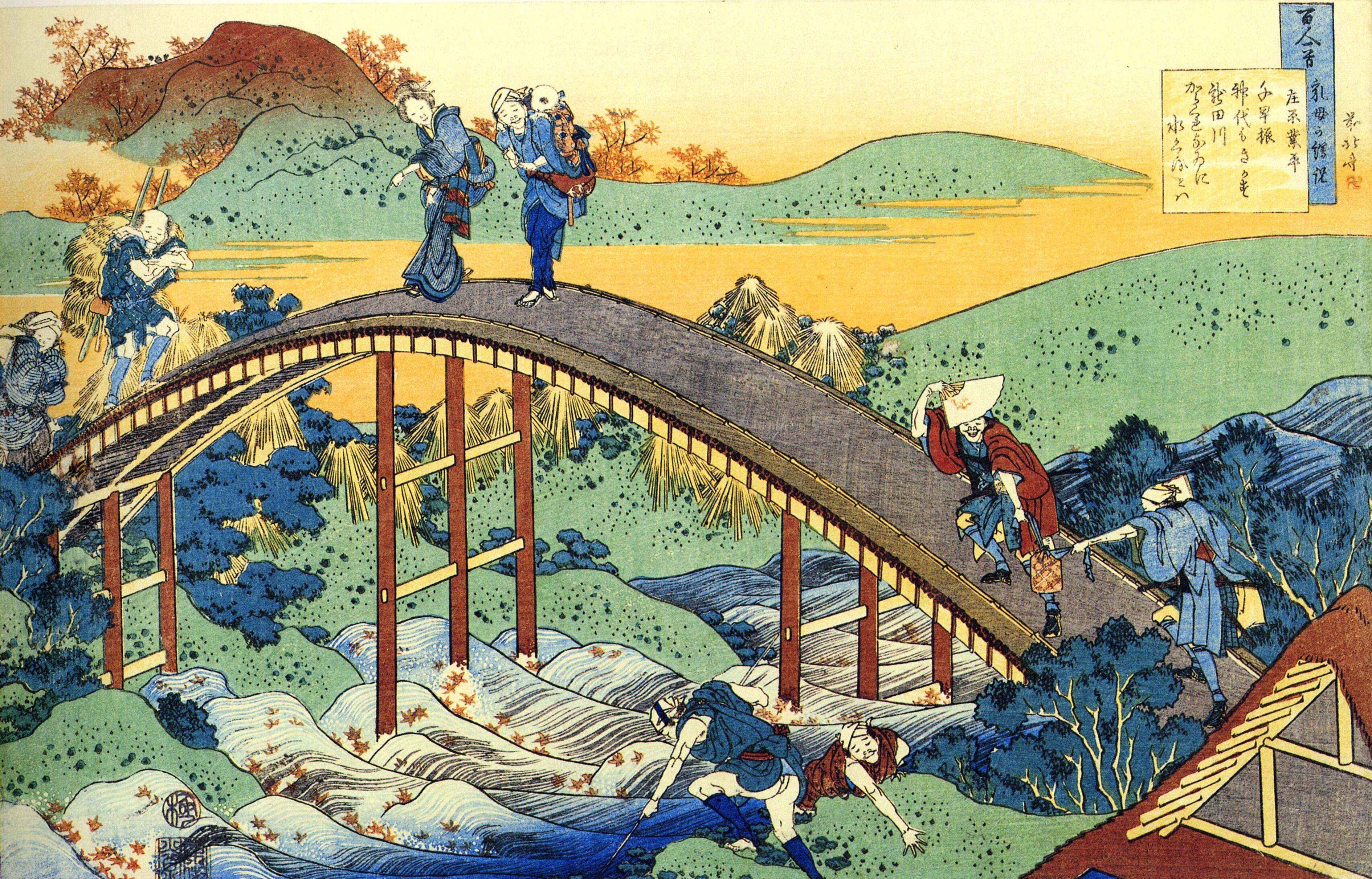 Desktop Wallpaper Hokusai h682536 Comics HD Images 3780x2422