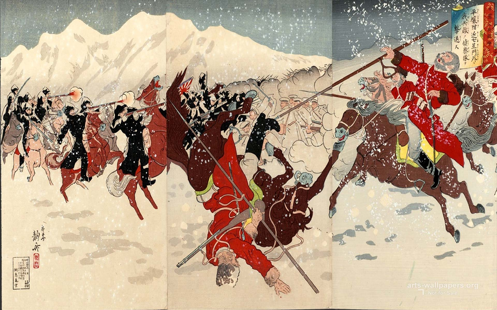 Japanese Art Imperial Paintings Wallpaper Wallpapers Paintings 1920x1200