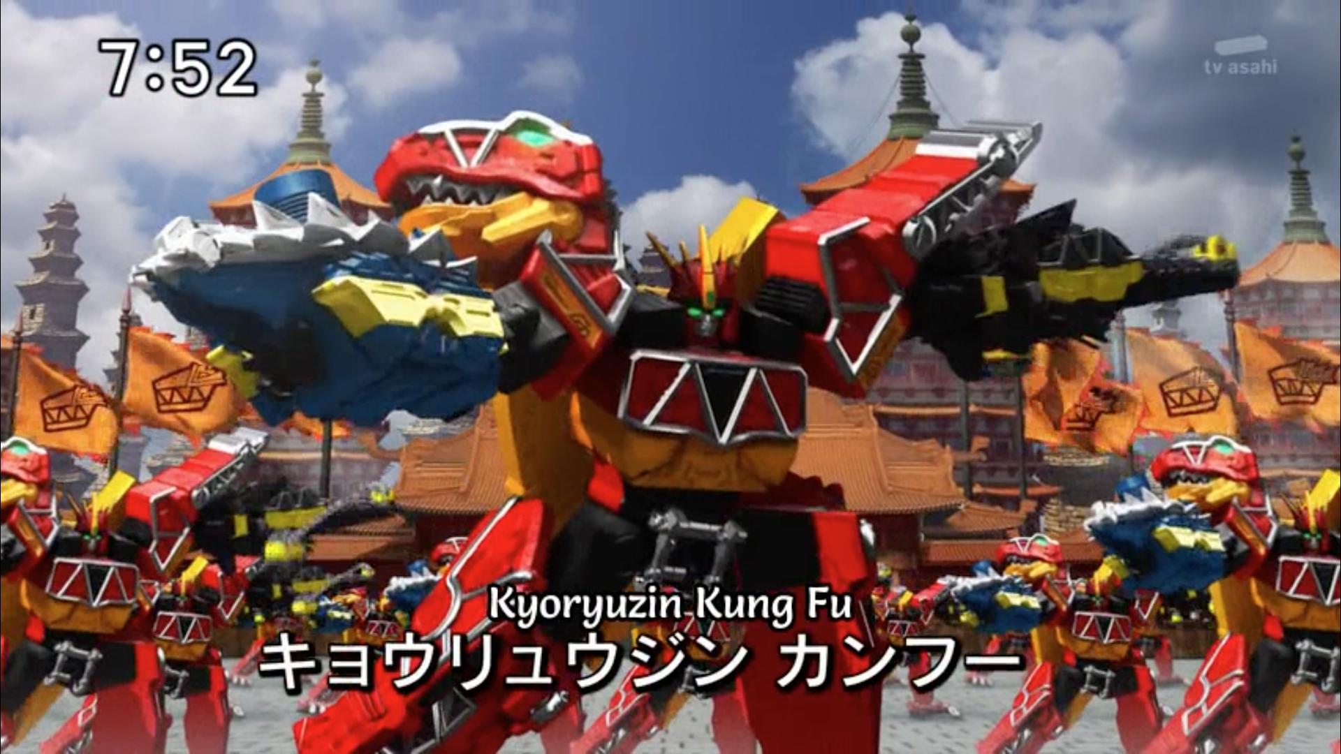 Zyuden Sentai Kyoryuger Brave 18 Review   Morphin Legacy 1920x1080