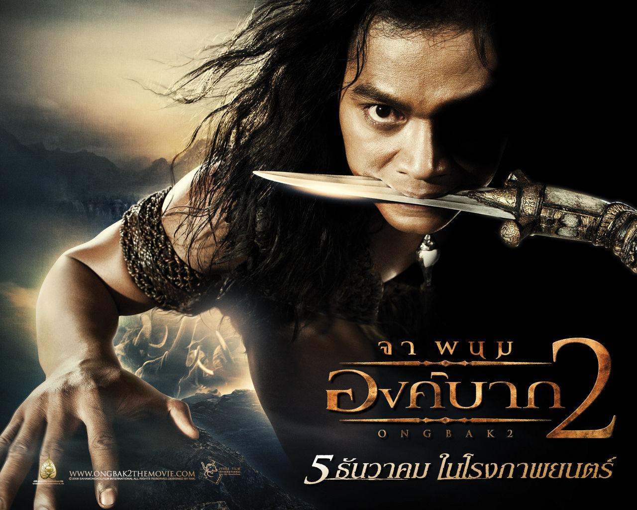 Download Ong Bak 2 Moviehome