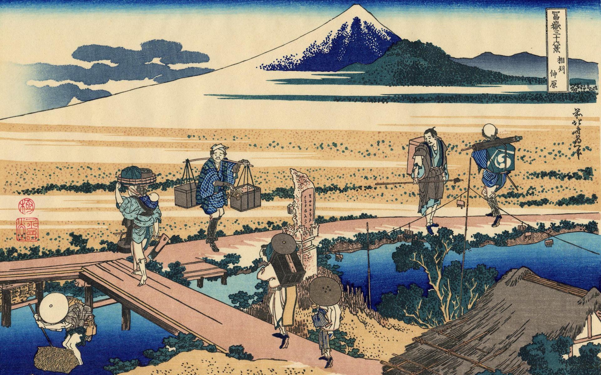 Hokusai Wallpaper Nakahara In The Sagami Province Katsushika 1920x1200