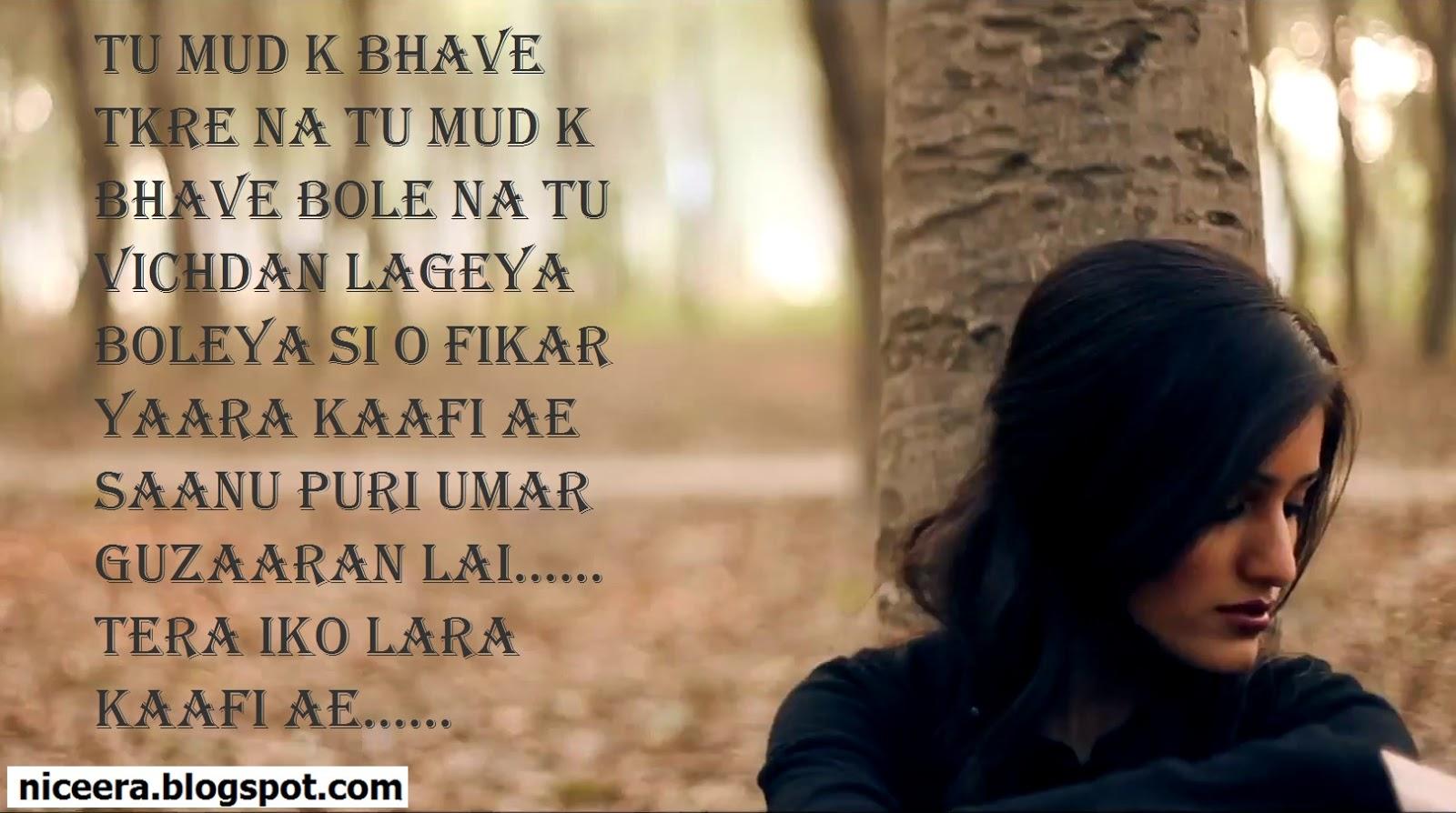 punjabi sad wallpapers punjabi sad shayri punjabi comments 1600x894