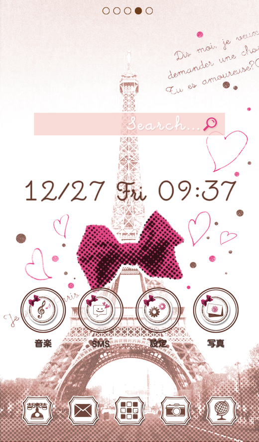 Android Cute wallpapersweet paris for Samsung HTC Motorola Xyo 520x888