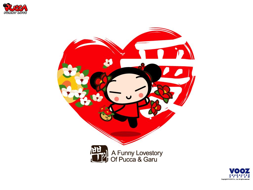 Pucca Funny Love Desktop Wallpaper : Pucca Wallpaper for Desktop - WallpaperSafari