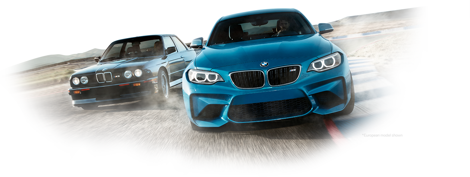 BMW M2 Coupe Wallpapers Background   Car Wallpapers HQ 1560x590