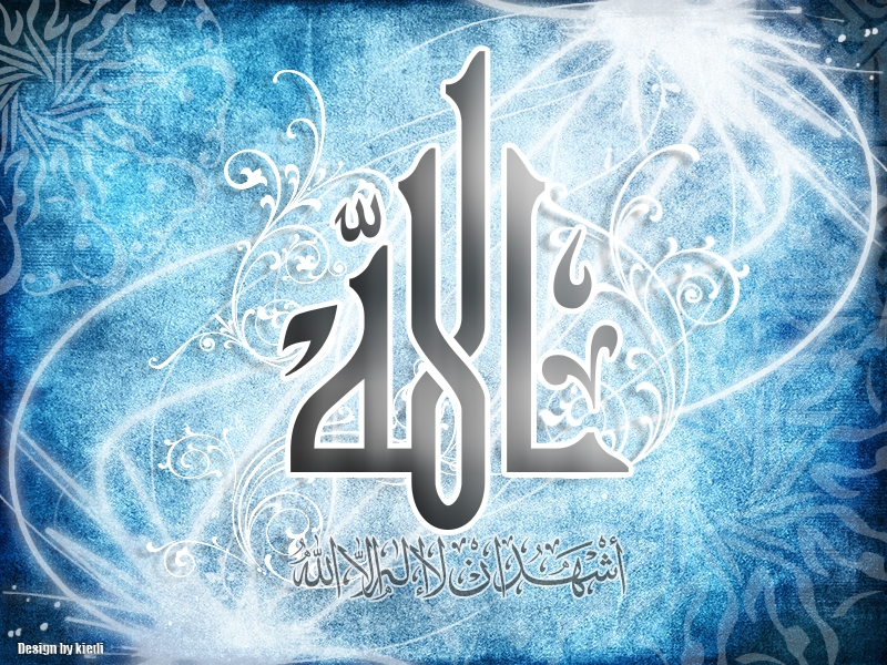 hd islamic wallpapers hd islamic wallpapers hd islamic wallpapers hd 800x600