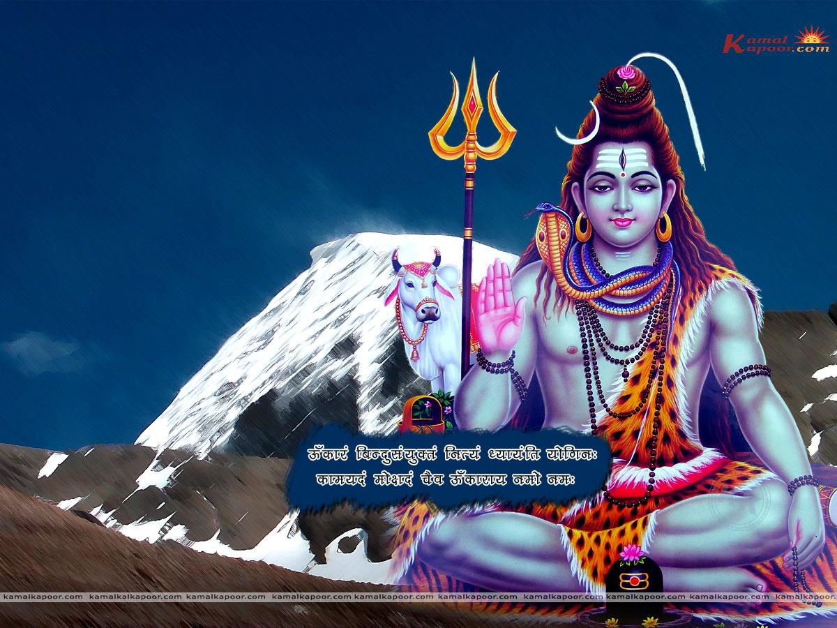 Shiva Wallpaper In Hd: Lord Shiva Wallpapers HD