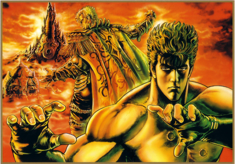 imgdump fist of the north star oct08 manga HD Wallpaper of Anime 2251x1571
