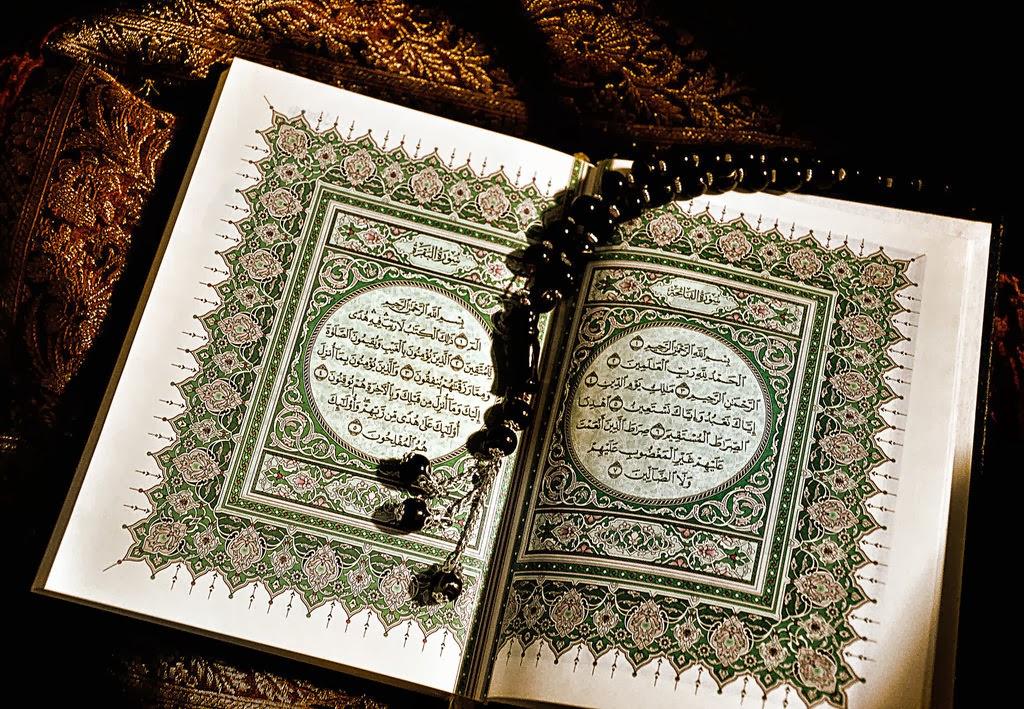 49 Quran Wallpaper Hd On Wallpapersafari