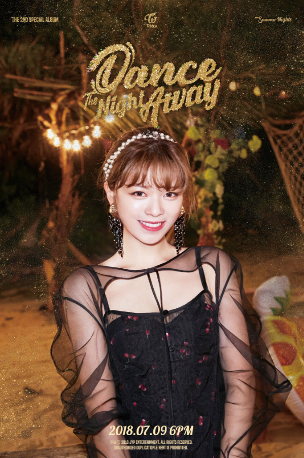 Twice JYP Ent imgenes Jungyeon teaser image for Dance the 599x903