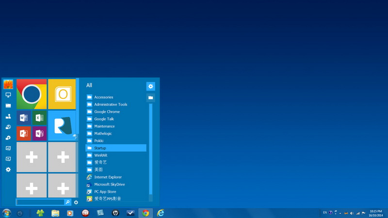download windows 10 theme with sound