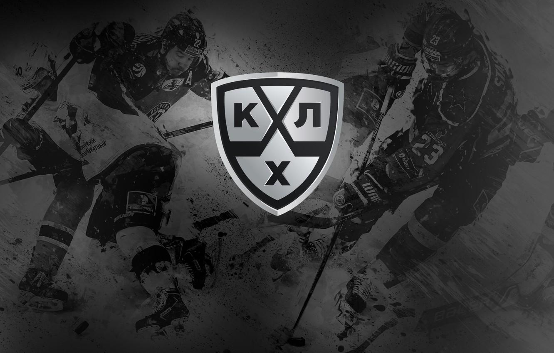 Wallpaper ice background widescreen Wallpaper sport logo 1332x850