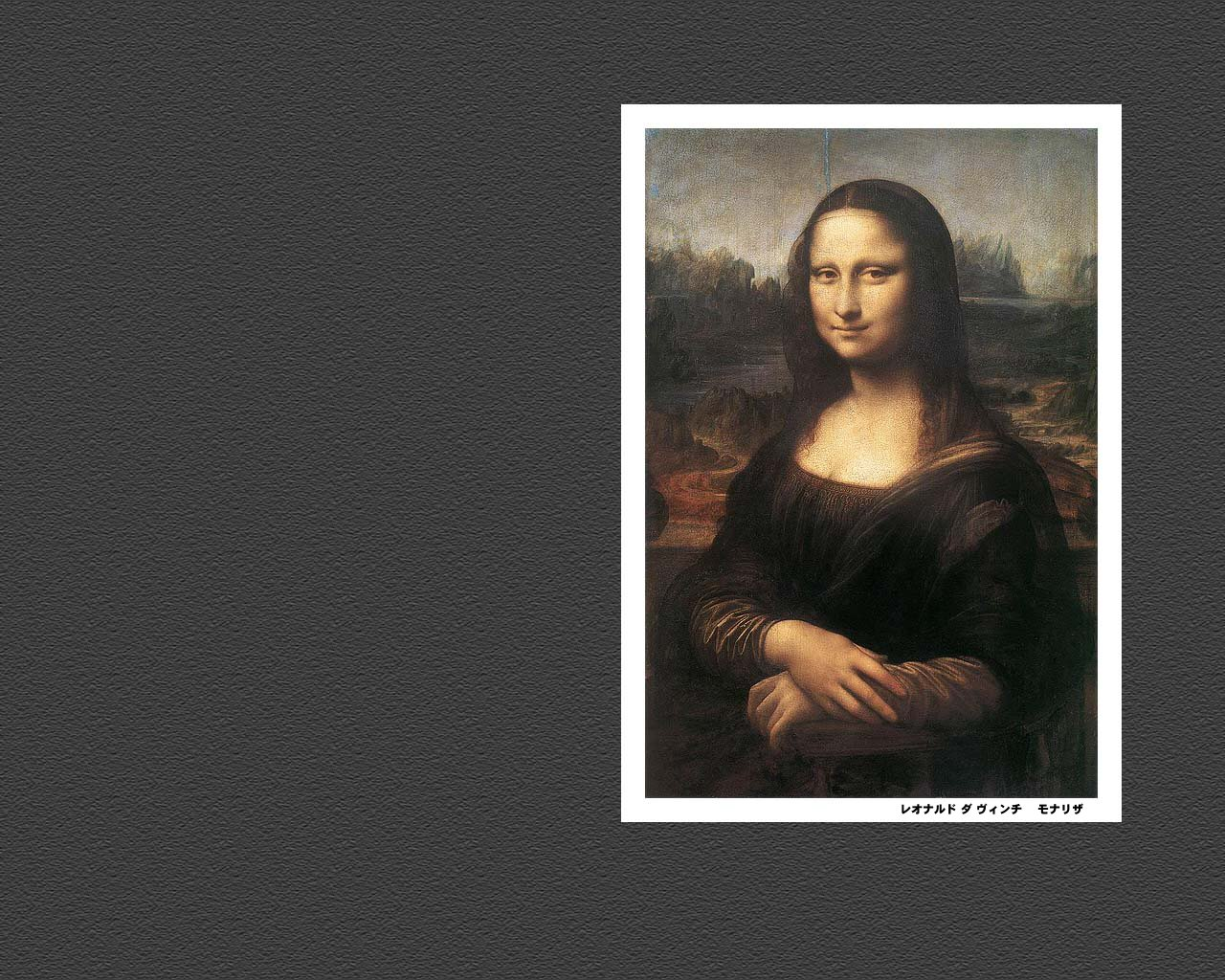 People Wallpapers Mona Lisa Wallpaper 1280x1024