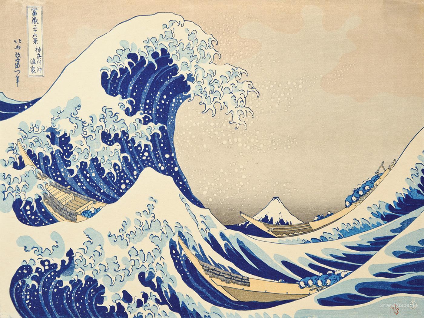hokusai katsushika hokusai katsushika hokusai katsushika hokusai 1400x1050