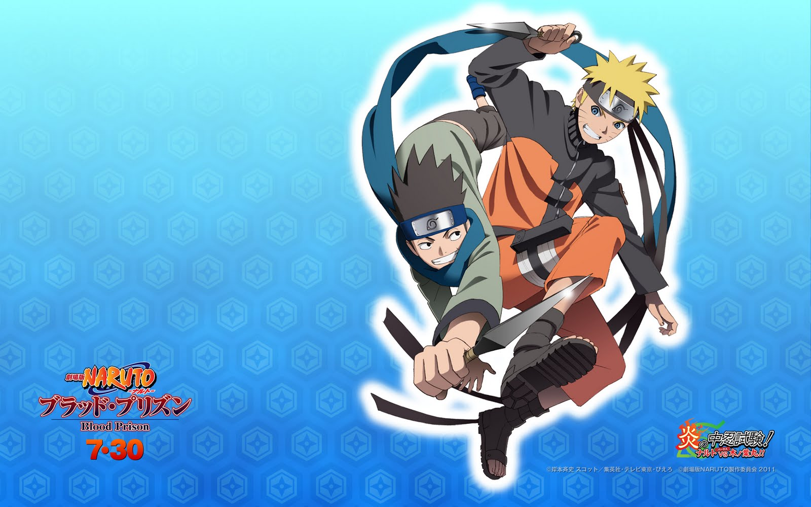 Naruto Shippuden 5 Blood Prison Themes InfoTaip 1600x1000
