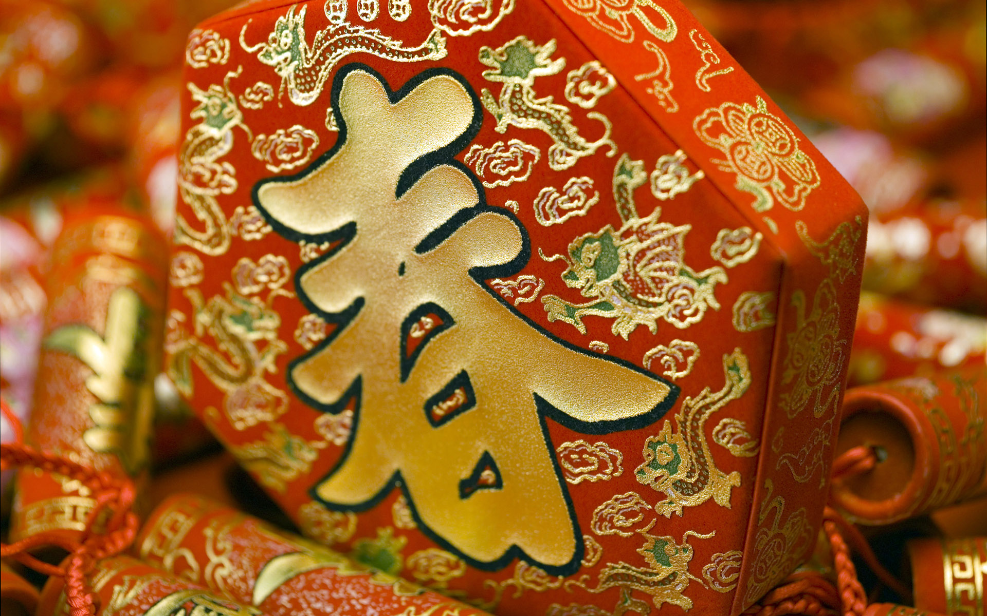 happy chinese new year wallpaper 2015   Grasscloth Wallpaper 1920x1200