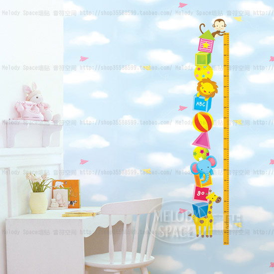 Measure For Kids Room Creative wall decal house sticker wallpaper 550x550