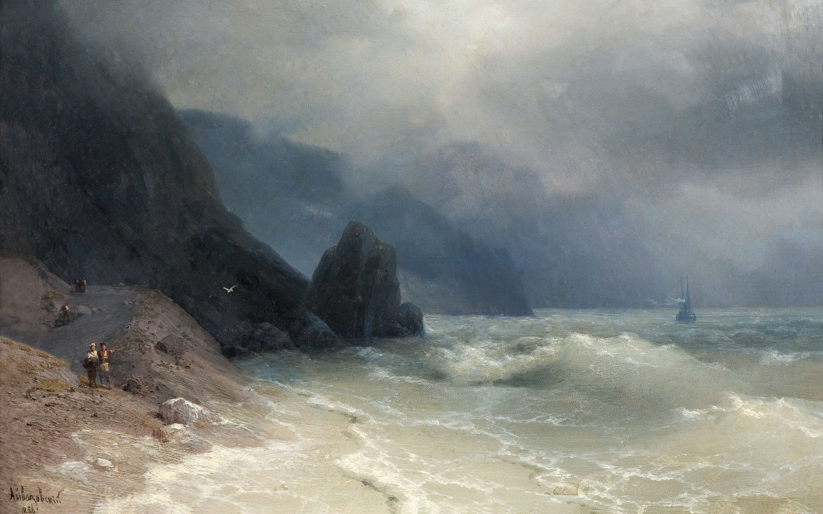 Beach Storm Related Keywords Suggestions   Beach Storm Long Tail 2880x1800