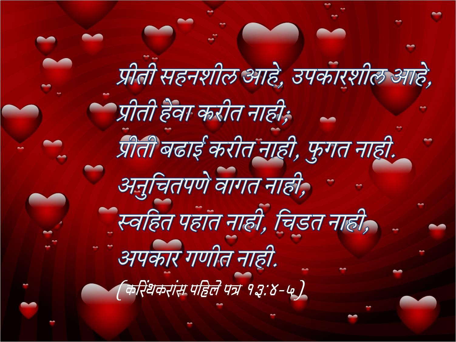 Love Letter Wallpaper Design Valentine heart wallpaper 1502x1127