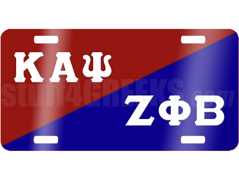 kappa alpha psi zeta phi beta license plate description split kappa 800x600