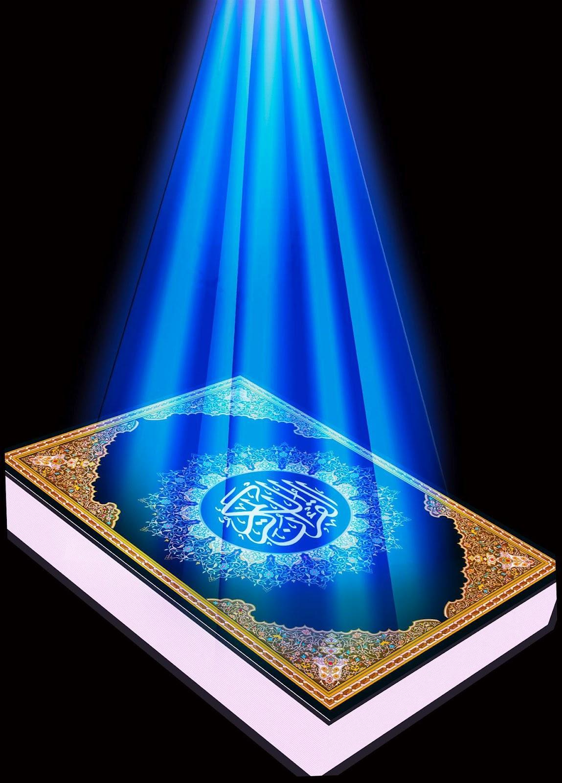 Quran Wallpaper HD - WallpaperSafari