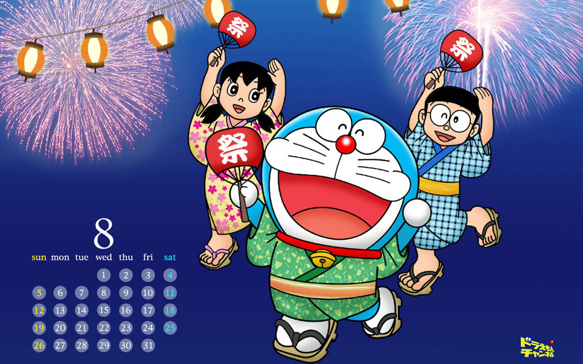 Doraemon 3d wallpapers HD   382336 1920x1200