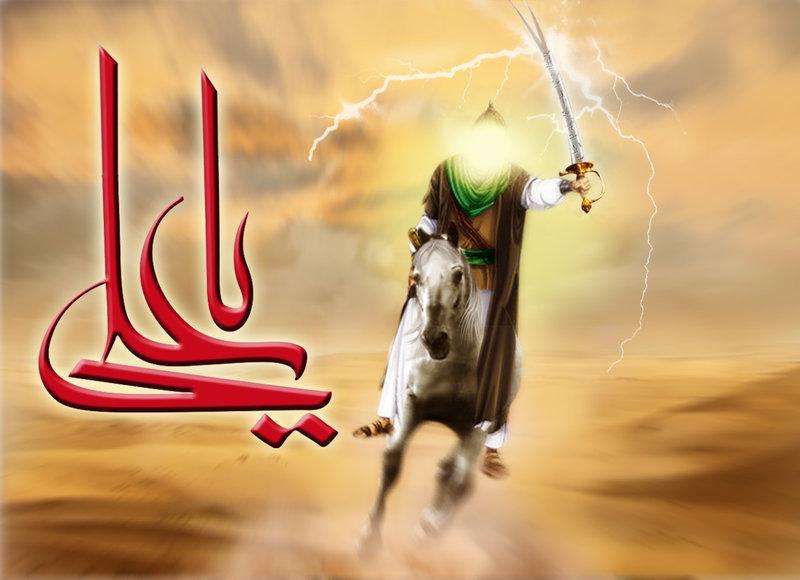Ya Hussain Karbala Ya Ali Wallpapers - Wa...