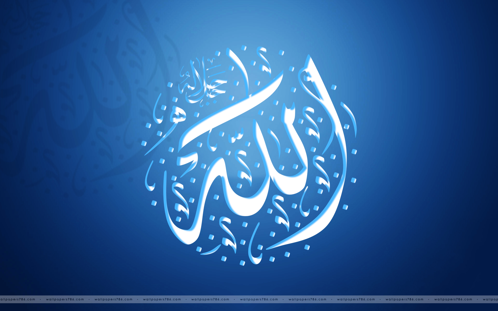 ALLAH Name High Definition Wallpapers Download 1920x1200