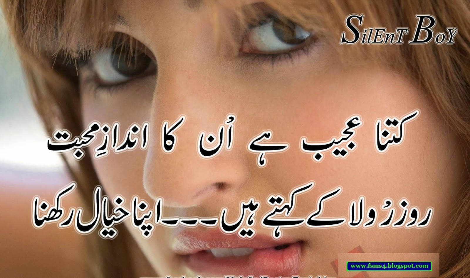 Urdu Sad Poetry Card Urdu Poetry Wallpapers 2015 Khayal Urdu 2 1600x948
