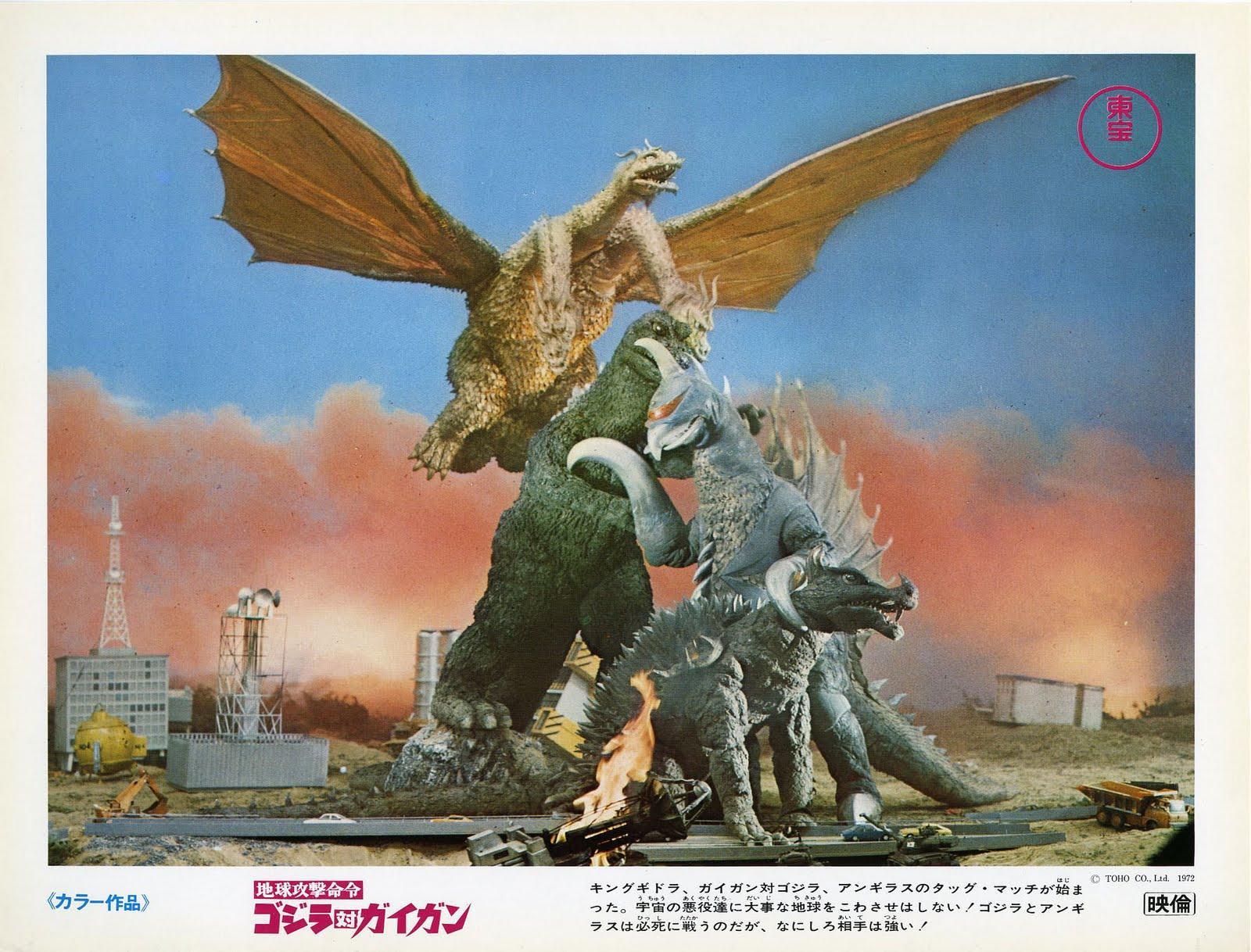 Best 59 Gigan Monster Background on HipWallpaper Cute Monster 1600x1218