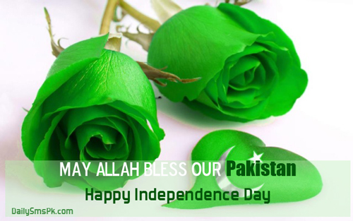 2012 14 August Wallpapers Images Pics Photos Pictures Pakistan 500x313