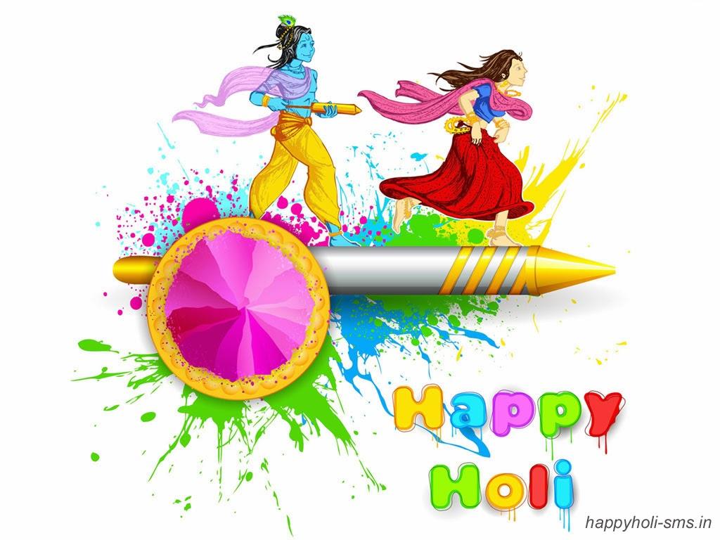 Really Happy Animated Gif Happy holi animated gif 1024x768